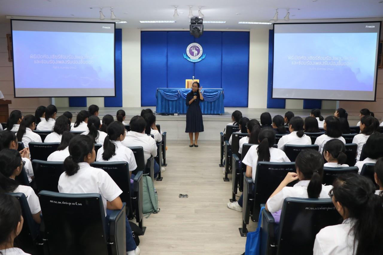 พิธีเปิดห้องเชียร์ซ้อมร้องเพลงวันไหว้ครูและรับน้องขึ้นดอย ประจำปี 2561