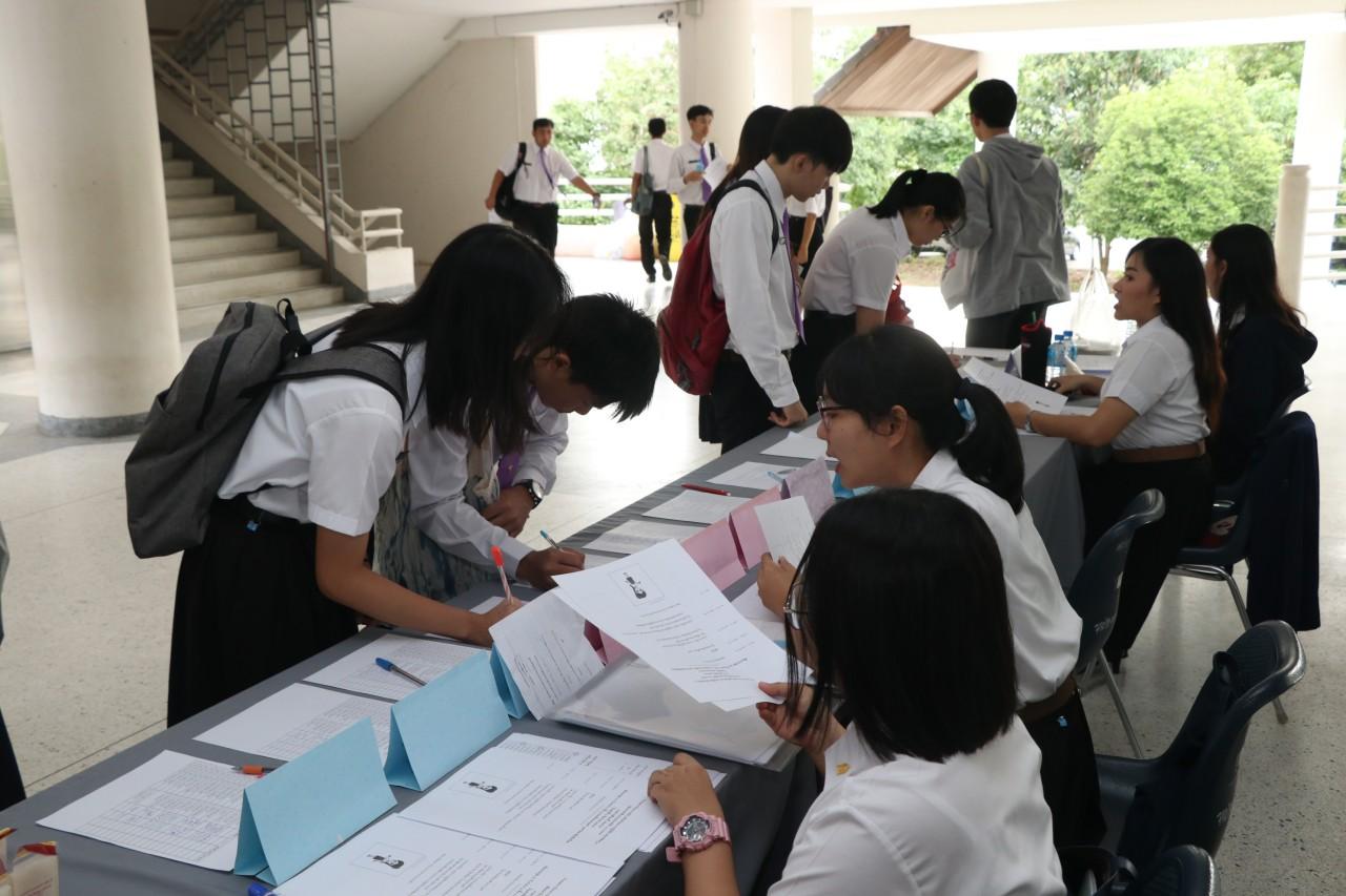 การสัมมนานักศึกษาปฏิบัติงานวิชาชีพครู 1 กระบวนวิชา 100589 ภาคการศึกษาที่ 1/2562