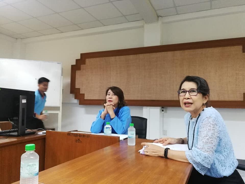 คณบดีคณะศึกษาศาสตร์ ร่วมประชุมพบปะคณาจารย์และเจ้าหน้าที่ของภาควิชาอาชีวศึกษาและการส่งเสริมสุขภาวะ