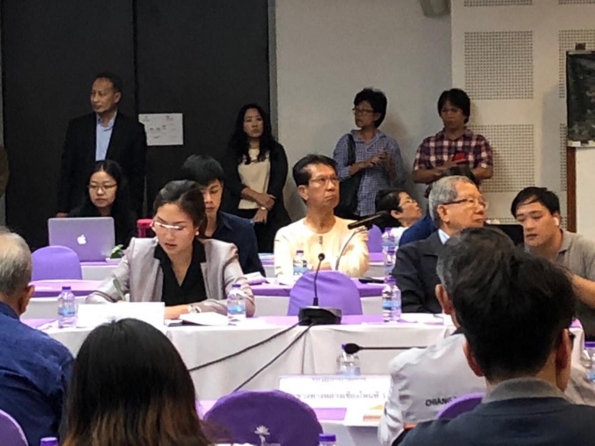 หัวหน้าภาควิชาอาชีวศึกษาฯ ร่วมสัมมนานำเสนอผลการวิจัยงวดสุดท้าย โครงการจัดทำแผนแม่บทและผังแม่บทการอนุรักษ์และพัฒนาบริเวณเมืองแก่าเชียงใหม่