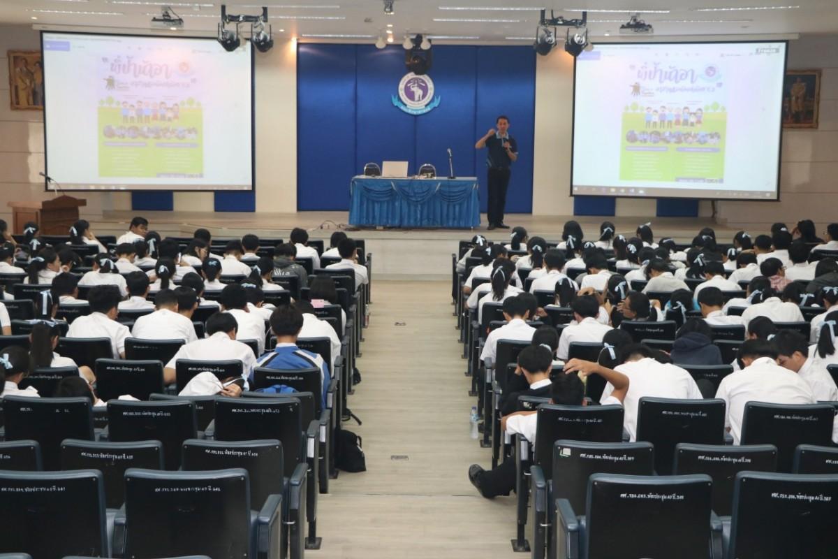 นักศึกษาใหม่ รหัส 62 ร่วมกิจกรรมอบรมทักษะการปรับตัวและการใช้ชีวิตนักศึกษา