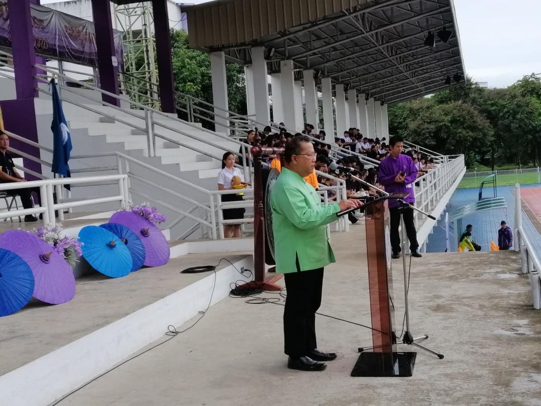 ผู้บริหารคณะศึกษาศาสตร์ มช. ร่วมพิธีเปิดการแข่งขันกีฬาน้องใหม่ ประจำปีการศึกษา 2562 CMU Freshmen Games 2019