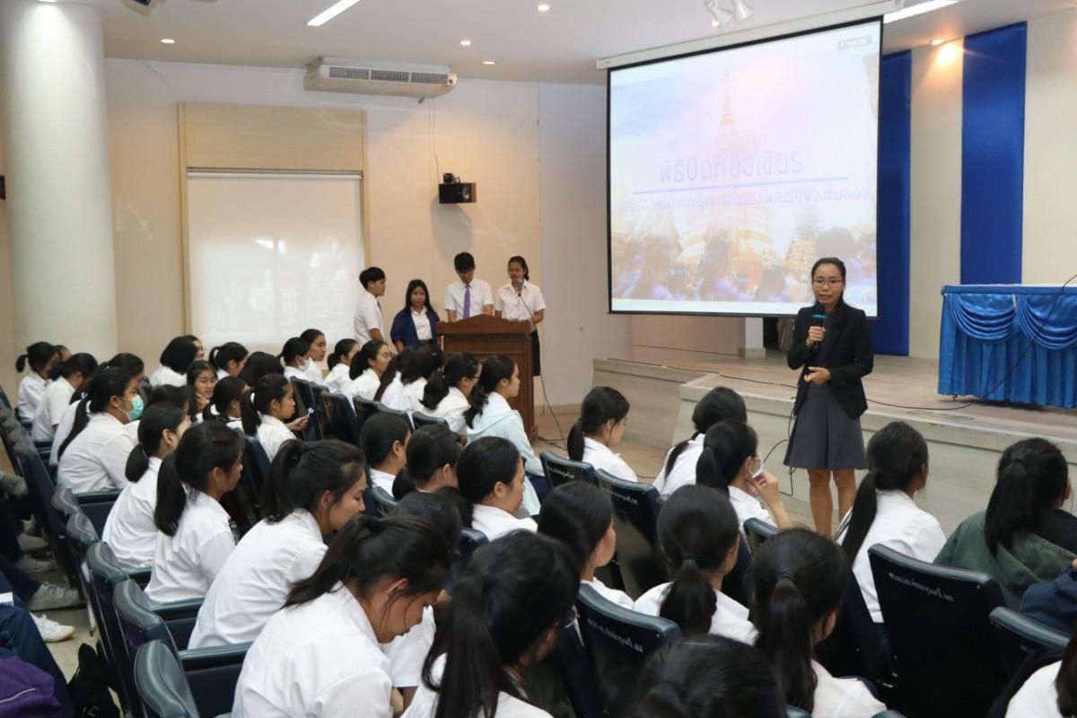 พิธีปิดห้องเชียร์ซ้อมร้องเพลงวันไหว้ครู และซ้อมร้องเพลงรับน้องขึ้นดอย ประจำปี 2562