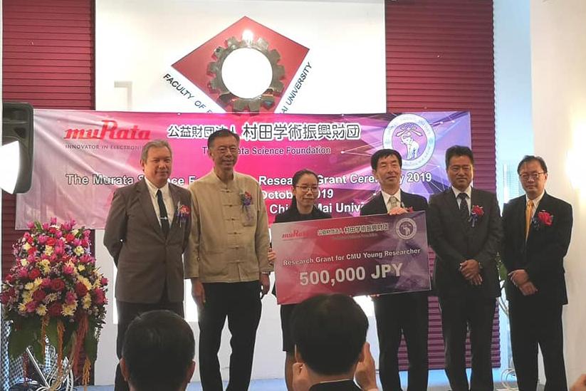 ผู้บริหารคณะศึกษาศาสตร์ มช. ร่วมพิธีรับมอบทุน Murata Science Foundation Research Grant 2019