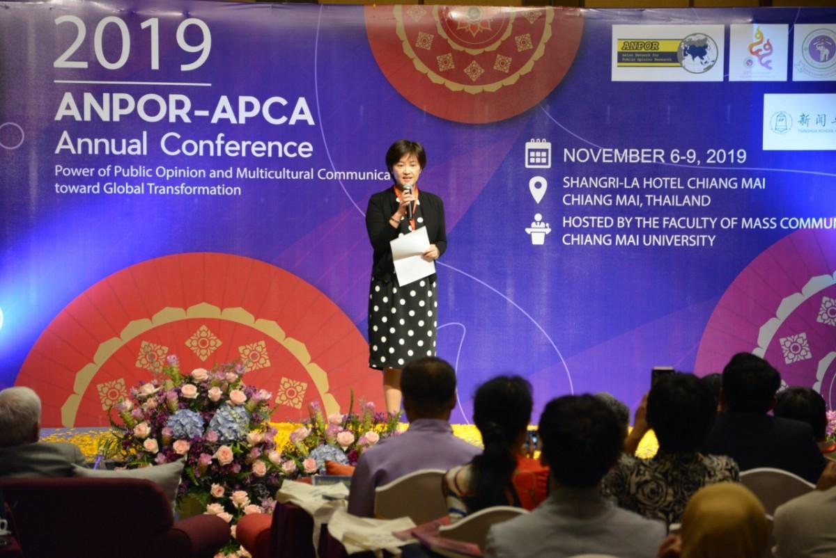 ผู้บริหารคณะศึกษาศาสตร์ มช. ร่วมพิธีเปิดการประชุมวิชาการระดับนานาชาติ 2019 ANPOR – APCA ANNUAL CONFERENCE
