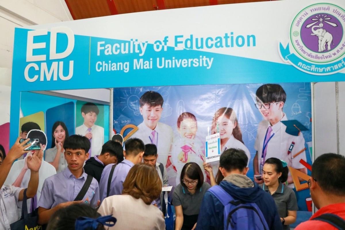คณะศึกษาศาสตร์ มช. ร่วมจัดนิทรรศการแนะแนวการศึกษา ในนิทรรศการตลาดนัดหลักสูตรอุดมศึกษา ครั้งที่ 24