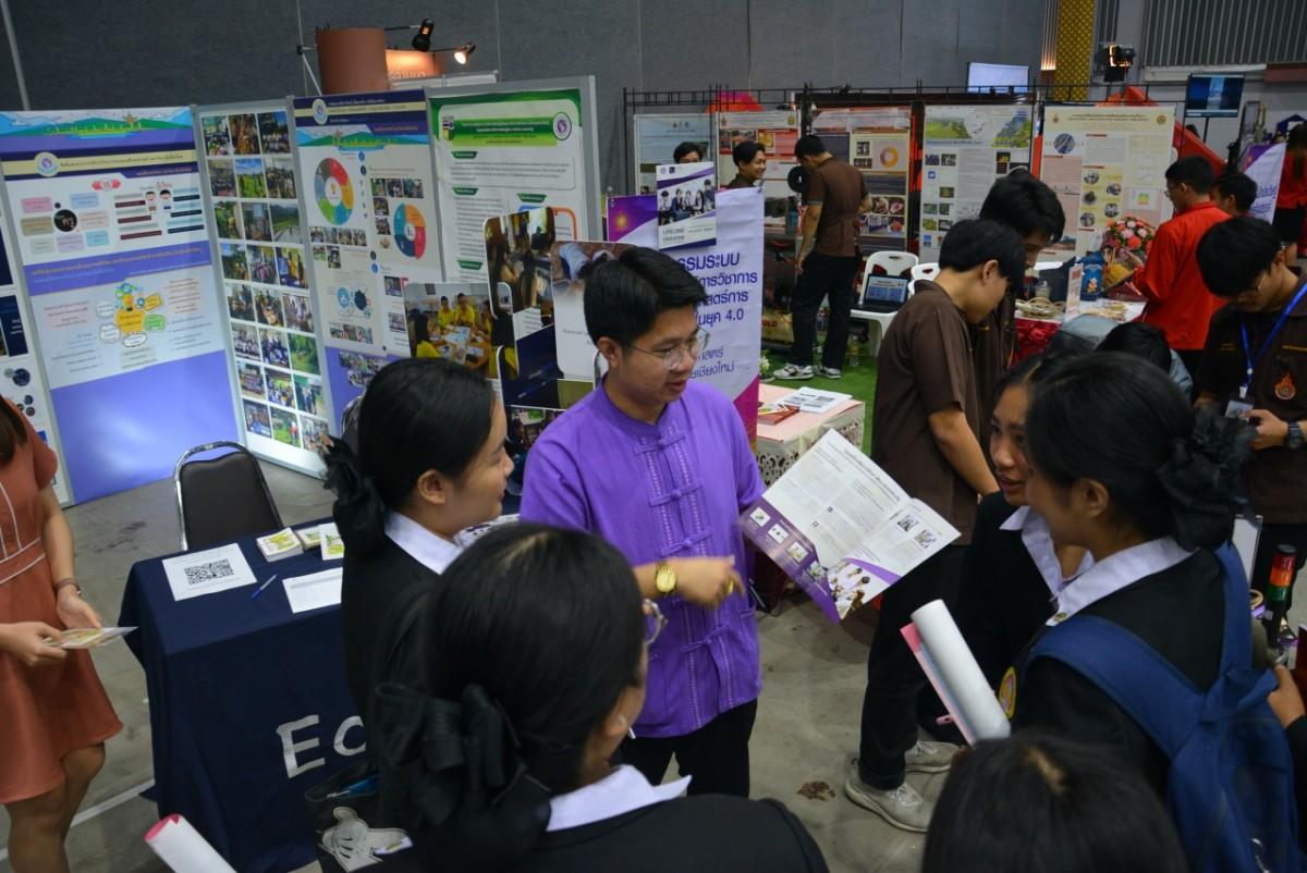 คณะศึกษาศาสตร์ มช. ร่วมจัดนิทรรศการนำเสนอ Best practice ในงานปฏิรูปการศึกษาเชียงใหม่ ครั้งที่ 5
