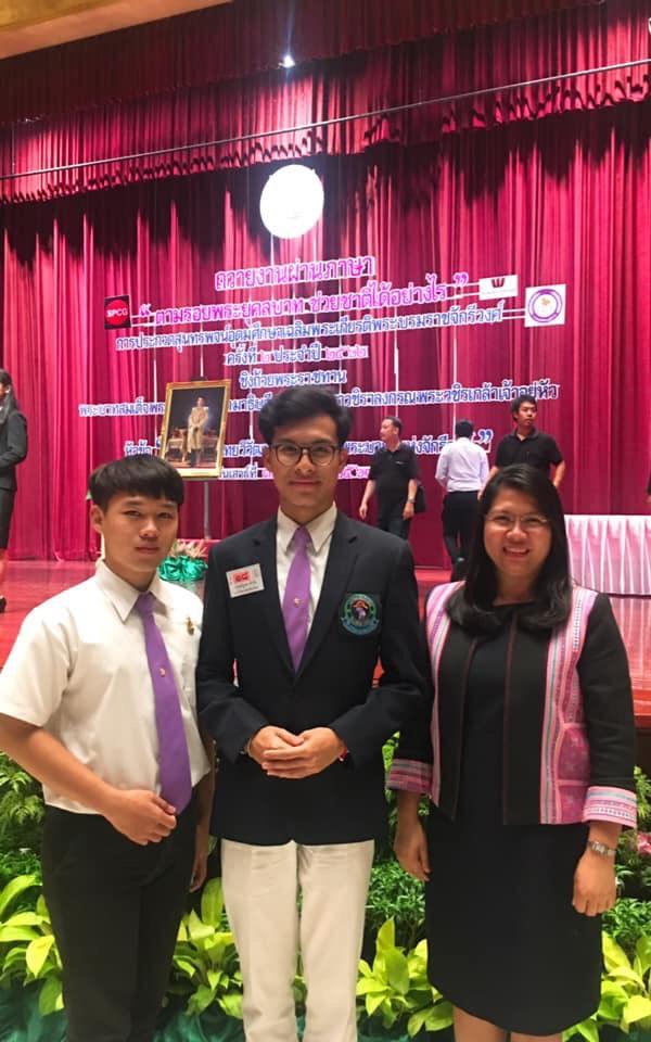นศ.สาขาวิชาภาษาไทย คว้ารางวัลชมเชย ระดับประเทศ การประกวดสุนทรพจน์อุดมศึกษาเฉลิมพระเกียรติพระบรมราชจักรีวงศ์ ครั้งที่ 2 ประจำปี พ.ศ. 2562