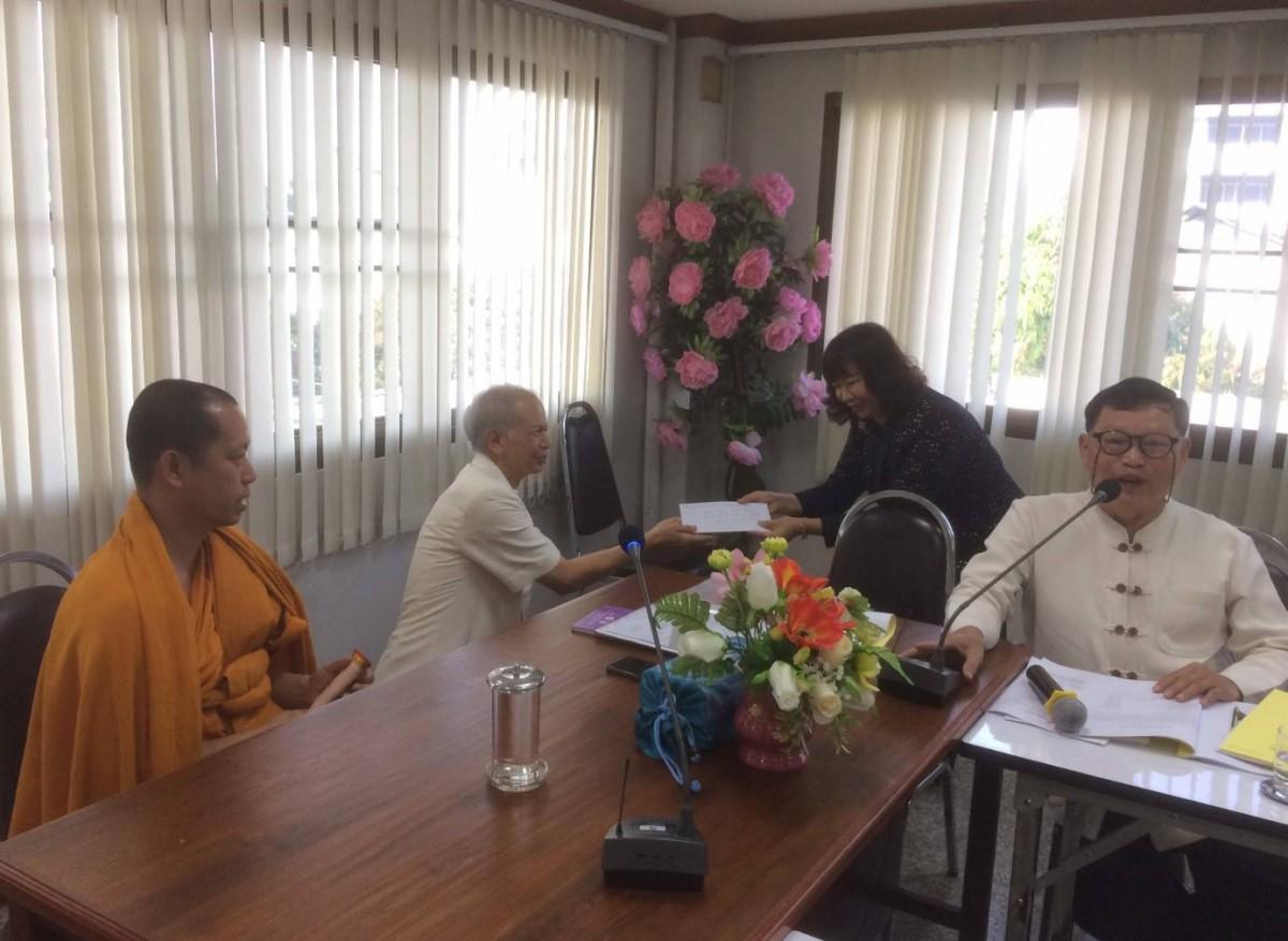 ผู้บริหาร อาจารย์ เจ้าหน้าที่ และศิษย์เก่า คณะศึกษาศาสตร์ ร่วมการประชุมคณะกรรมการกองทุนพระธรรมเสนาบดี ครั้งที่ 1/2563