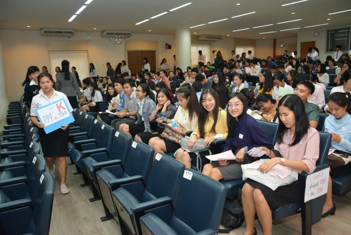 ดุษฎีบัณฑิต มหาบัณฑิต และบัณฑิตคณะศึกษาศาสตร์ มช. ร่วมซ้อมรับพิธีพระราชทานปริญญาบัตร ครั้งที่ 54