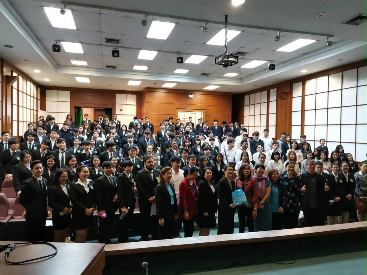 ประธานสาขาวิชาบริหารธุรกิจ เป็นวิทยากรบรรยายการเตรียมตัวเพื่อการทำงานในสังคมแห่งความหลากหลายวัฒนธรรม แก่คณาจารย์ ศิษย์เก่า และศิษย์ปัจจุบัน มหาวิทยาลัยพายัพ