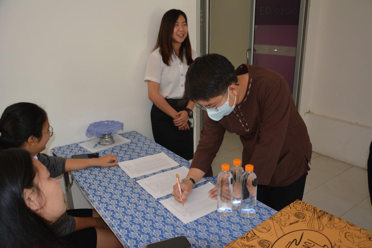 สาขาวิชาพลศึกษา คณะศึกษาศาสตร์ มช. จัดโครงการอบรมทักษะกีฬาภูมิปัญญาไทยเพื่อการป้องกันตัว