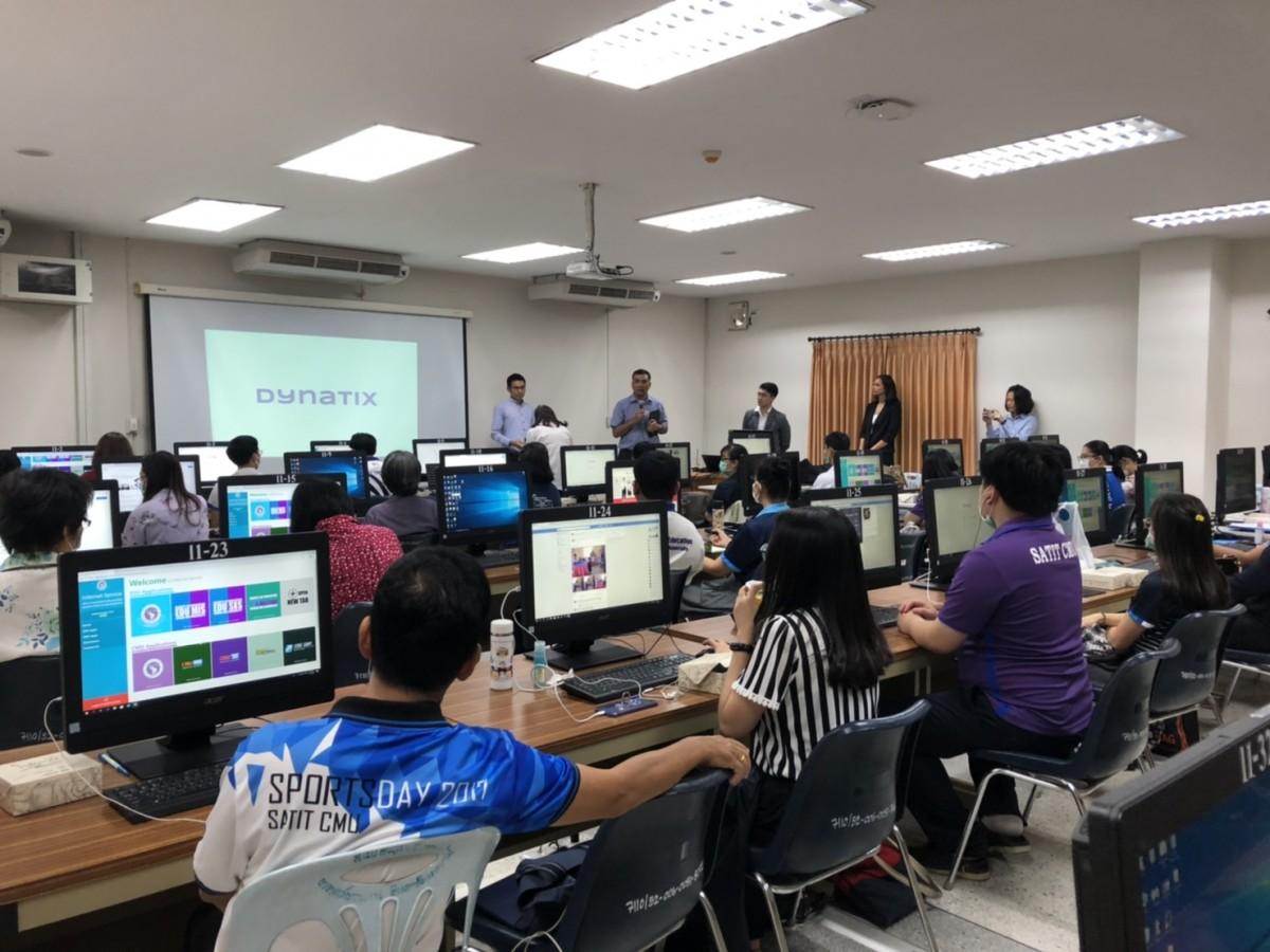 คณะศึกษาศาสตร์ มช. จัดกิจกรรมอบรมการใช้โปรแกรม DynEd เพื่อพัฒนาทักษะภาษาอังกฤษของผู้เรียนในยุคดิจิทัล แก่คณาจารย์คณะฯ และ รร.สาธิต