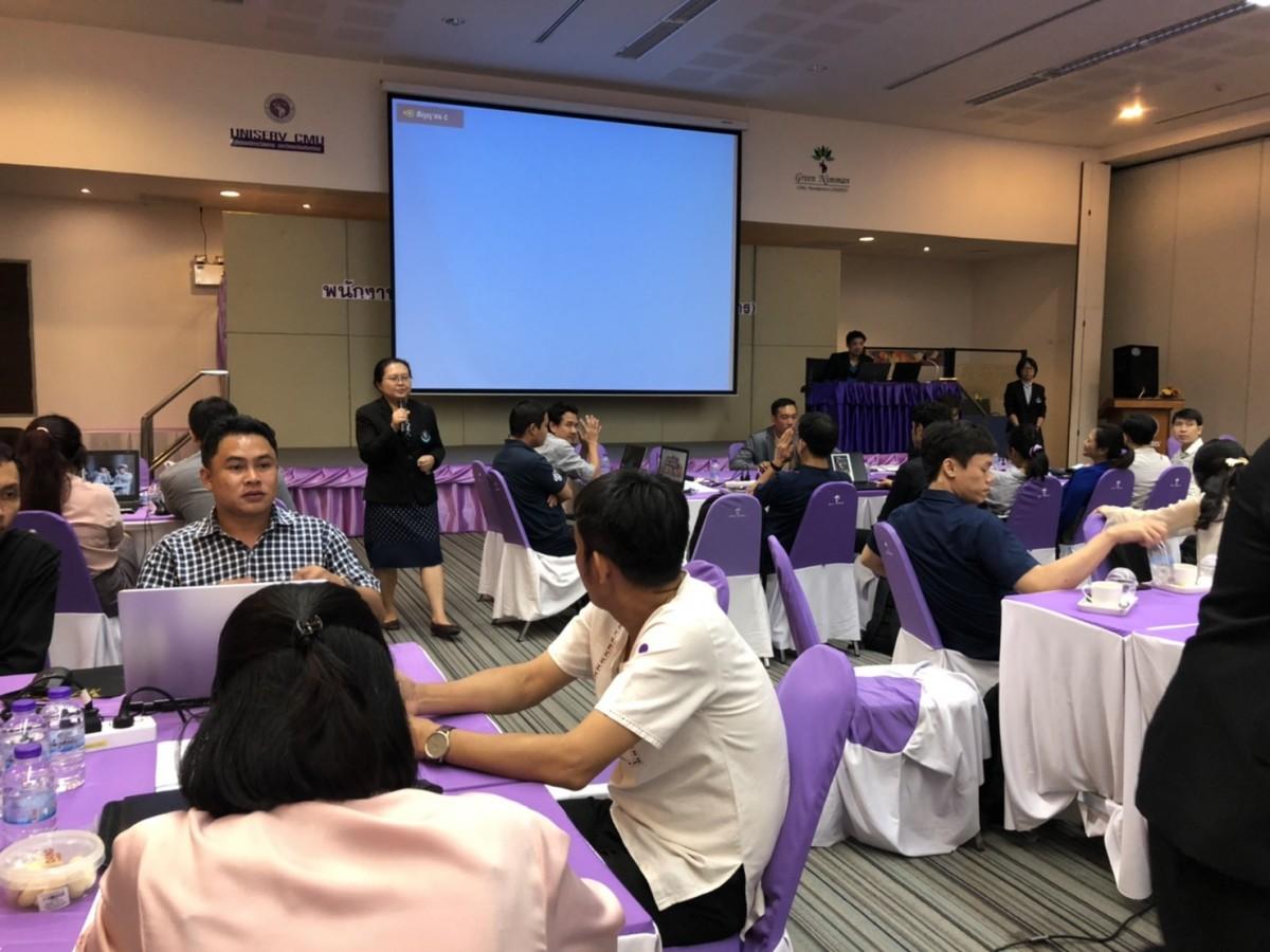 ผู้บริหาร คณาจารย์ คณะศึกษาศาสตร์ มช. ร่วมเป็นวิทยากรอบรม ใน โครงการปฐมนิเทศพนักงานมหาวิทยาลัย ประจำปี 2563 (สำหรับสายวิชาการ)