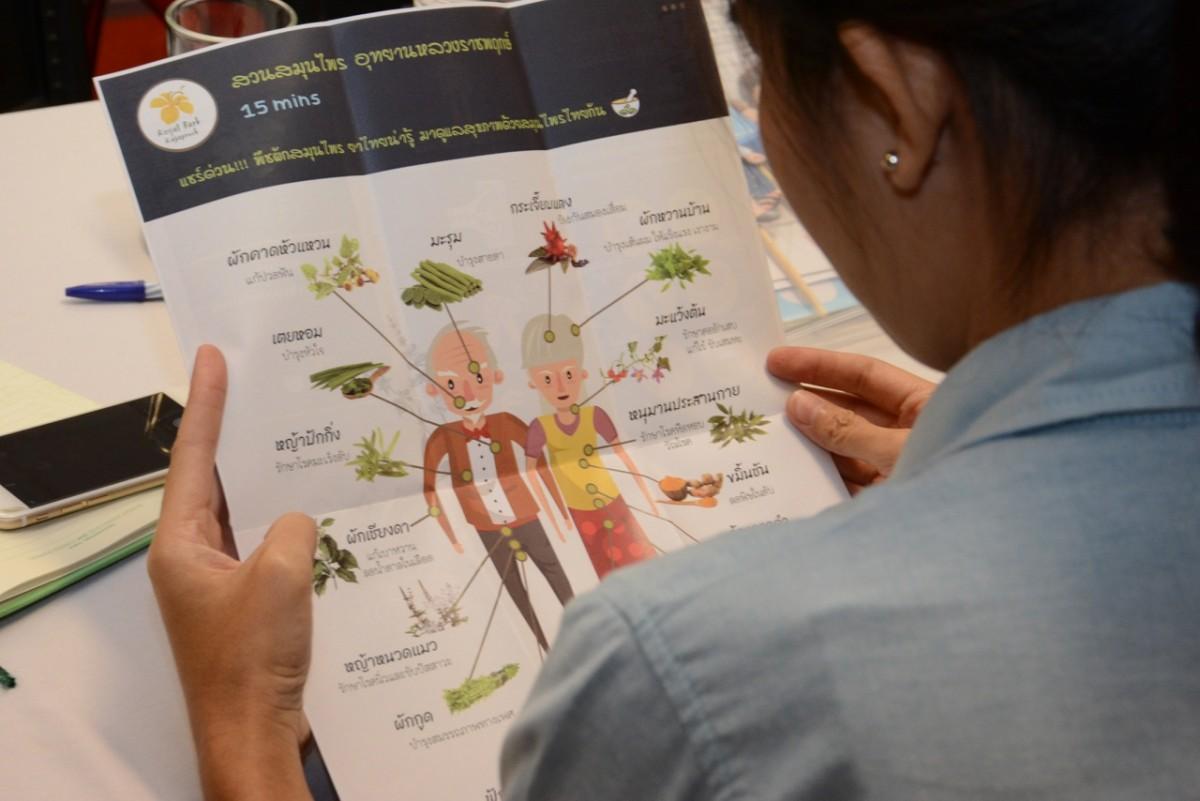 คณะศึกษาศาสตร์ มช. ส่งมอบหลักสูตรการเรียนรู้ในสวนราชพฤกษ์ให้กับอุทยานหลวงราชพฤกษ์ จังหวัดเชียงใหม่เพื่อนำไปใช้กับประชาชนโดยทั่วไป