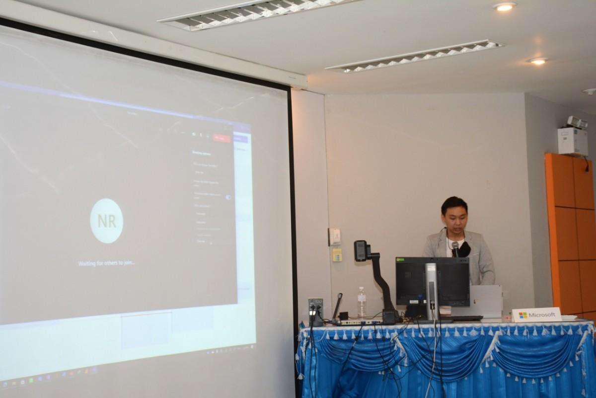คณะศึกษาศาสตร์ มช. จัดการอบรมเชิงปฏิบัติการ {การออกแบบนวัตกรรมการเรียนการสอนด้วยเครื่องมือการเรียนรู้แนวใหม่: Microsoft Products ภายใต้โครงการการพัฒนาสมรรถนะด้านดิจิทัล (Digital Literacy) ที่จำเป็นสำหรับอาจารย์และนักศึกษา}