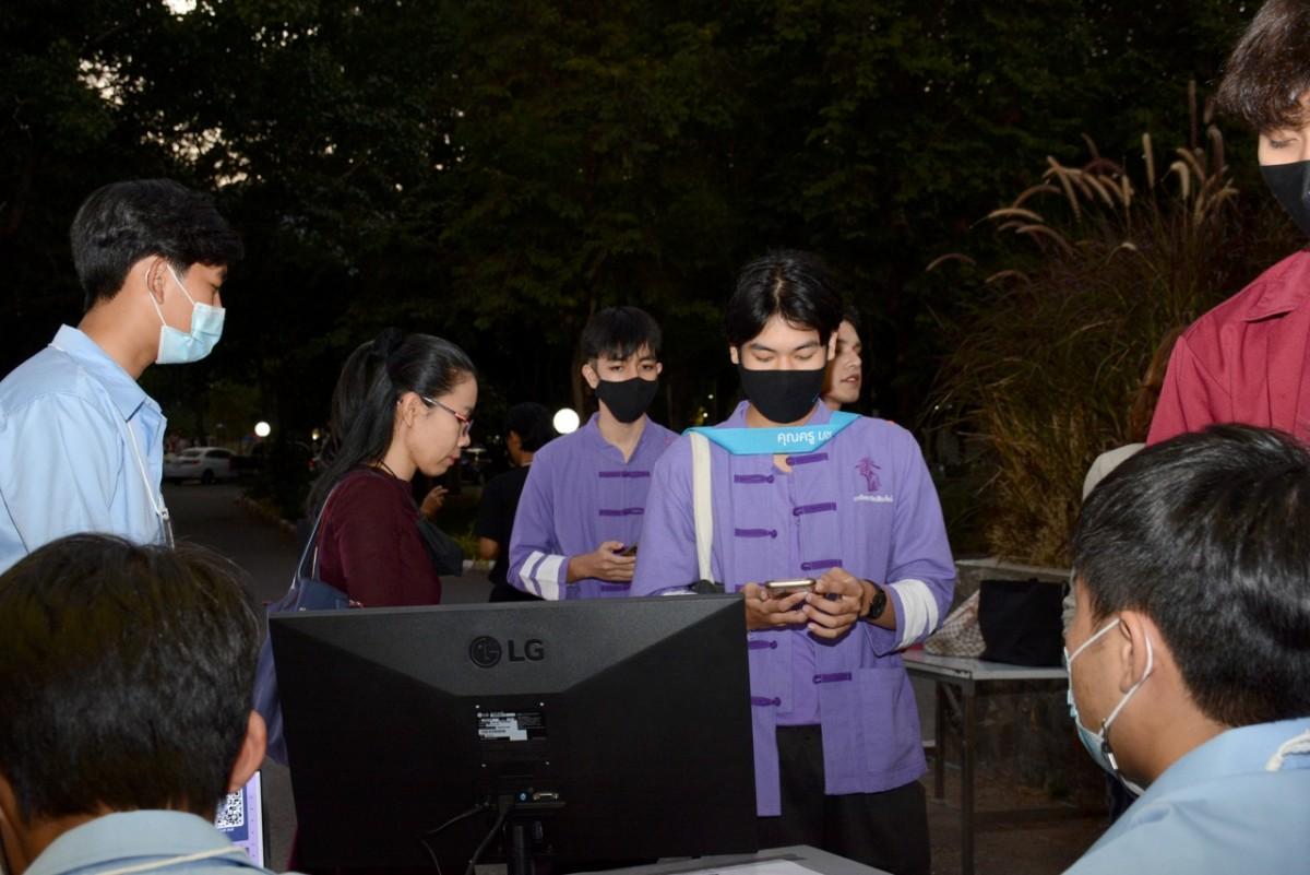 นักศึกษาชั้นปีที่ 1 รหัส 63 ร่วมกิจกรรม {ฮับขวัญน้องหล้าศึกษาฯ 63} จัดโดยสโมสรนักศึกษาคณะศึกษาศาสตร์