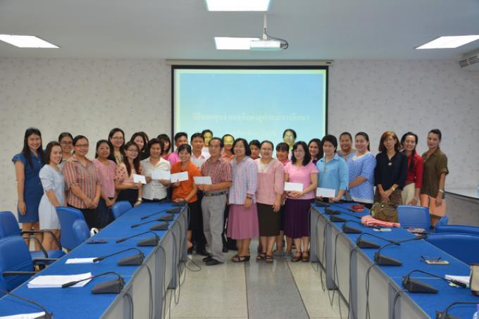 สหกรณ์ออมทรัพย์ศึกษาศาสตร์ มอบทุนช่วยเหลือค่าอุปกรณ์การศึกษา ประจำปีการศึกษา 2558