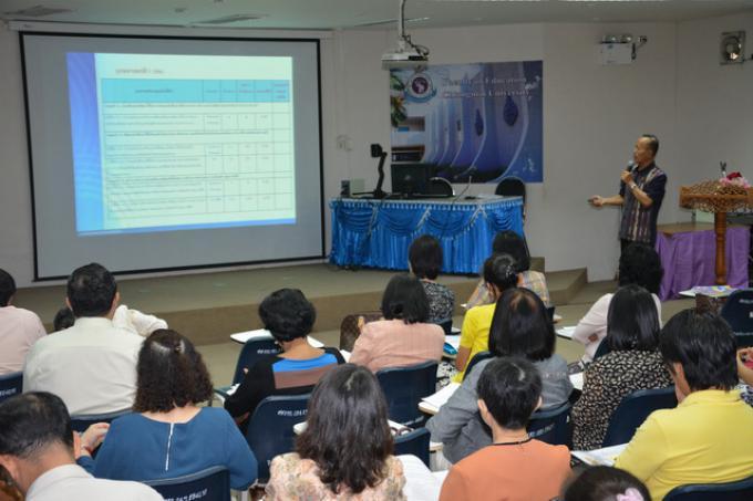 คณะศึกษาศาสตร์ มช. จัดโครงการสัมมนาบุคลากร ประจำปี 2558 ครั้งที่ 2