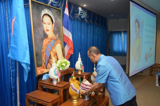 คณะศึกษาศาสตร์ มหาวิทยาลัยเชียงใหม่ จัดงานถวายพระพร สมเด็จพระนางเจ้าฯ พระบรมราชินีนาถ ในโอกาสมหามงคลเฉลิมพระชนมพรรษา 83 พรรษา