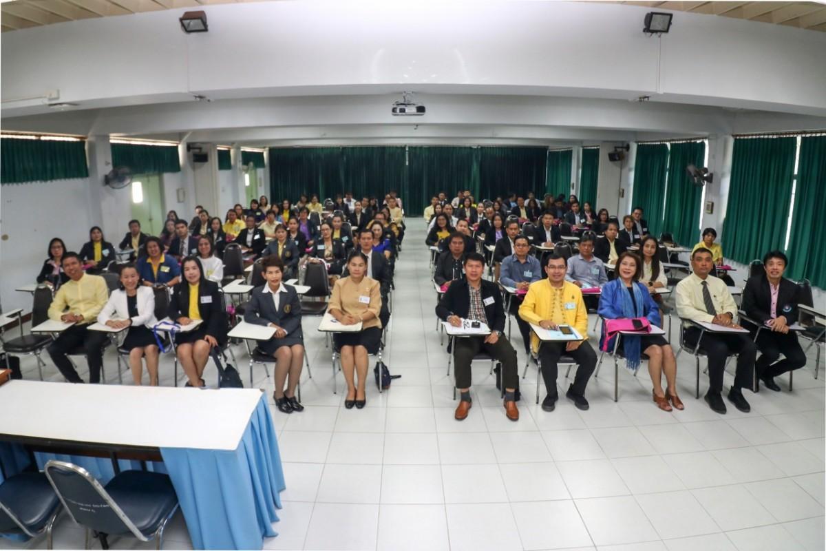 คณะศึกษาศาสตร์ มช. จัดการอบรมพัฒนาข้าราชการครูและบุคลากรทางการศึกษาฯ รุ่นที่ 33