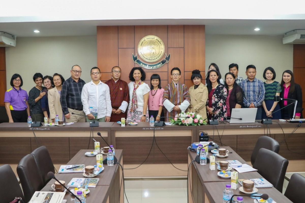 สาขาวิชาการศึกษาพิเศษ ให้การต้อนรับคณะศึกษาดูงานจากประเทศภูฏาน