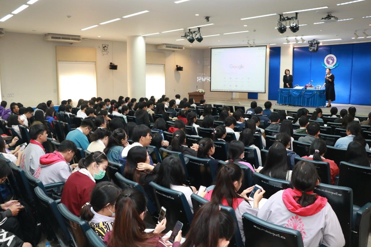 คณะศึกษาศาสตร์ มช. จัดสัมมนา นศ.ปฏิบัติงานวิชาชีพครู ภาคเรียนที่ 2/2562