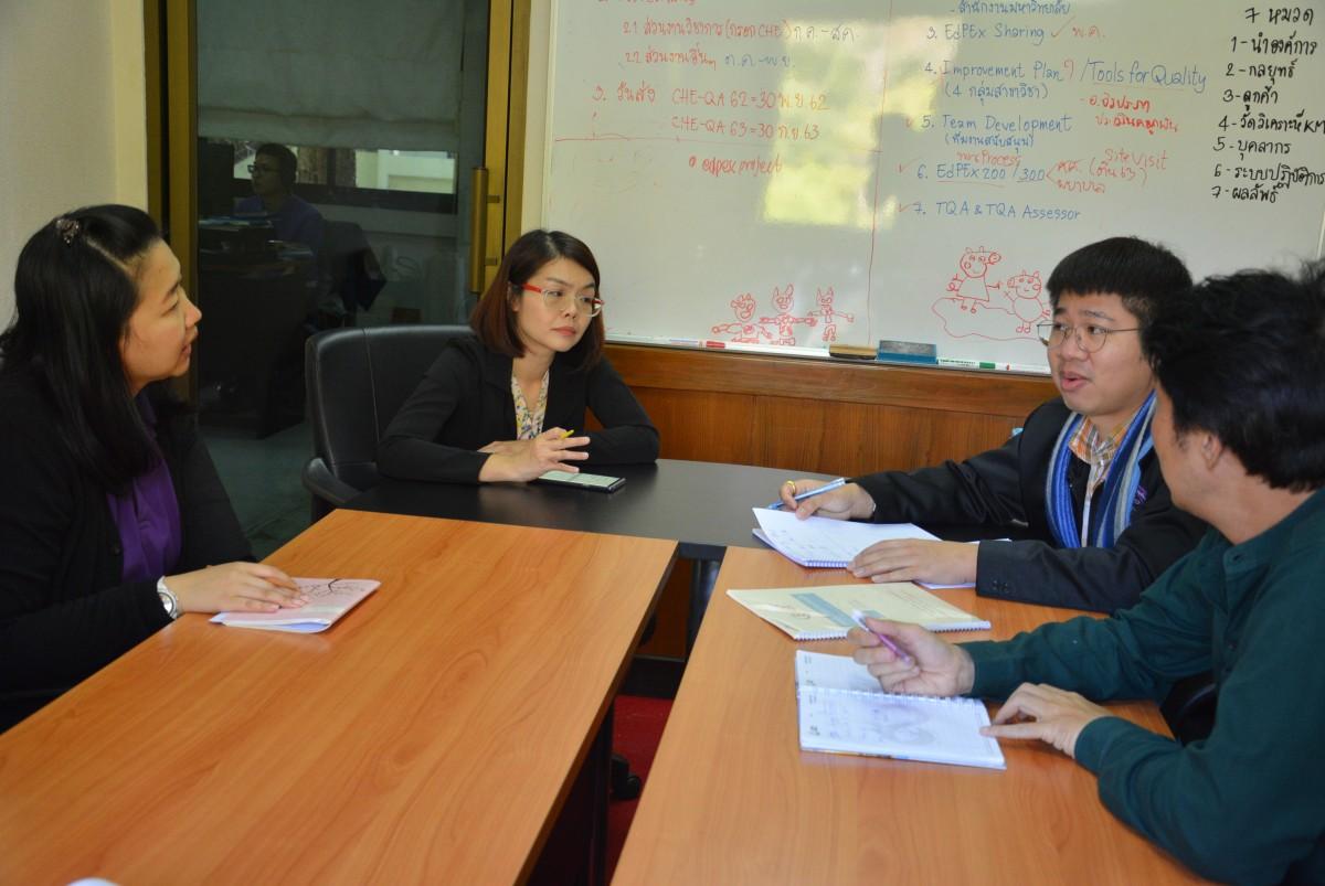ผู้บริหารคณะศึกษาศาสตร์ มช. เข้าร่วมหารือ เรื่องแนวทางปฏิบัติเข้าสู่ EdPEx200 ณศูนย์พัฒนาคุณภาพองค์กร มช.