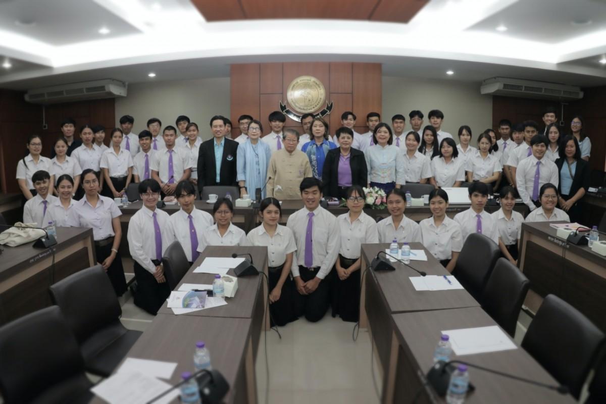 พิธีมอบทุนการศึกษา คณะศึกษาศาสตร์ มช. ประจำปีการศึกษา 2562