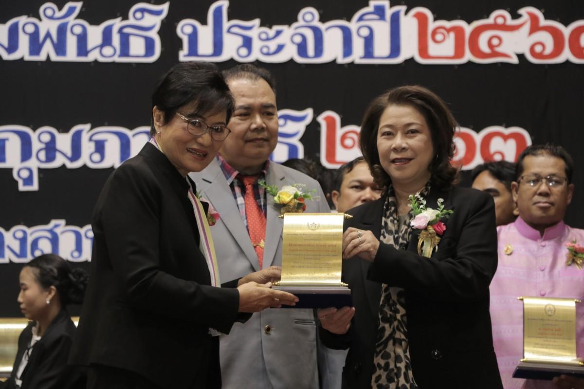 คณบดีได้รับโล่เชิดชูเกียรติ [ผู้บริหารดีเด่น] จากสมาคมพัฒนาวิชาชีพการบริหารการศึกษาแห่งประเทศไทย