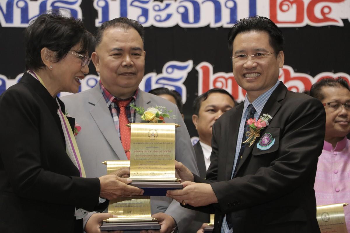 หัวหน้าภาควิชาพื้นฐานฯ ได้รับโล่เชิดชูเกียรติ [อาจารย์ผู้สอนทางการบริหารการศึกษาดีเด่น] จากสมาคมพัฒนาวิชาชีพการบริหารการศึกษาแห่งประเทศไทย