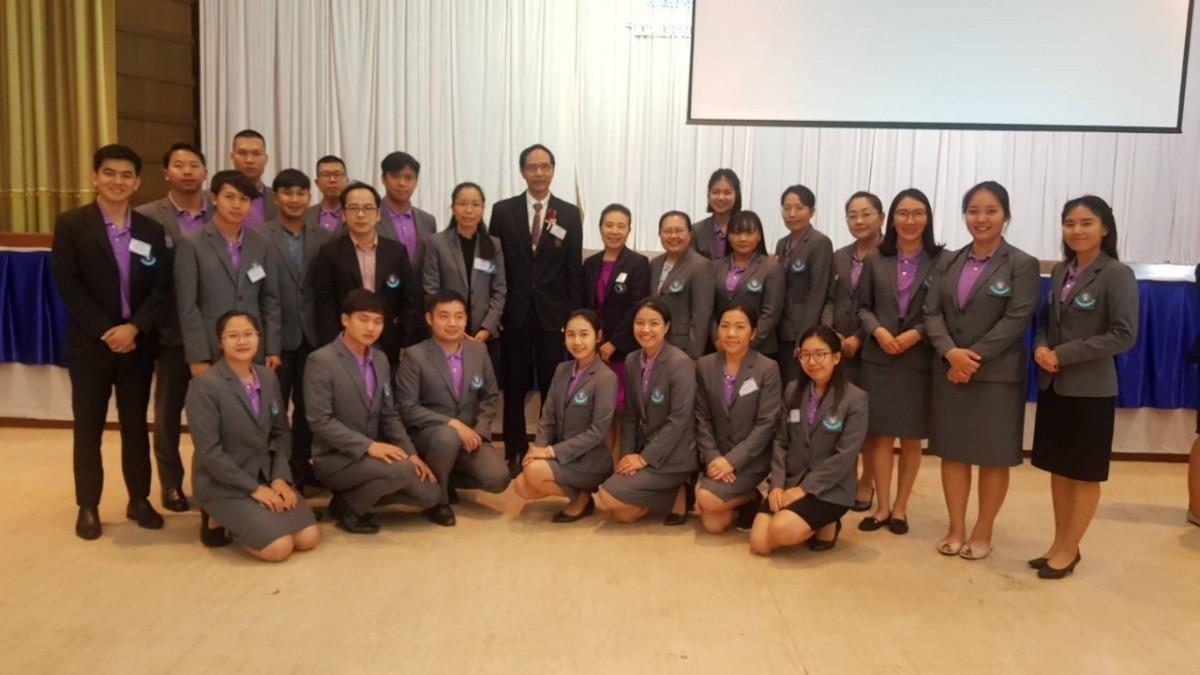 สาขาประเมินผลและวิจัยการศึกษา ร่วมการประชุมสัมมนาวิชาการ การวัดผล ประเมินผล และวิจัยสัมพันธ์แห่งประเทศไทย ครั้งที่ 28