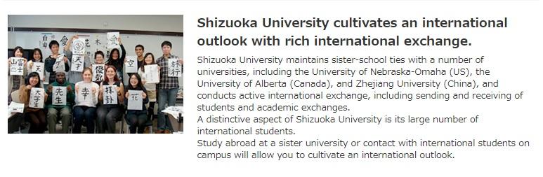 โครงการแลกเปลี่ยนนักศึกษา Shizuoka University 2020 (Fall Semester 2020)
