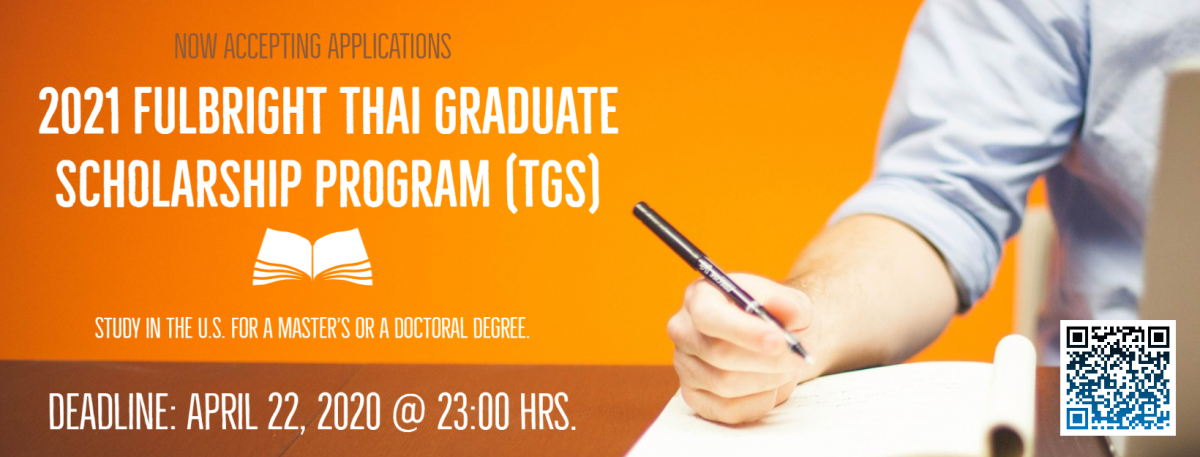 Fulbright Thai Graduate Scholarship Program ประจำปีการศึกษา 2564 (TGS 2021)