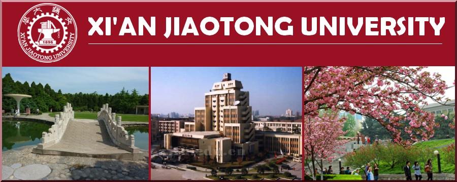 ทุนรัฐบาลจีนระดับบัณฑิตศึกษา ณ Xi'an Jiaotong University ประเทศสาธารณรัฐประชาชนจีน