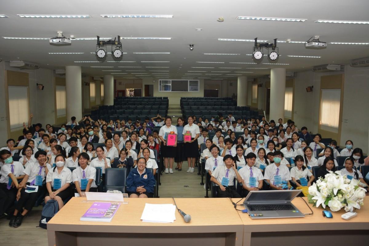นักศึกษาชั้นปีที่ 1 รหัส 62 ร่วมการสัมมนานักศึกษาปฏิบัติการสอนในสถานศึกษา 1 ภาคการศึกษา 2/2562