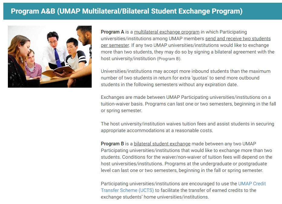 UMAP Student Connection Online 2nd Cycle (Program A&B) ประจำปี 2563