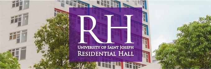 โครงการแลกเปลี่ยนนักศึกษา ณ University of Saint Joseph ประเทศสาธารณรัฐประชาชนจีน