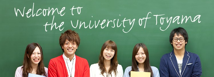 โครงการแลกเปลี่ยนนักศึกษา Spring Exchange Program 2021 ณ University of Toyama ประเทศญี่ปุ่น