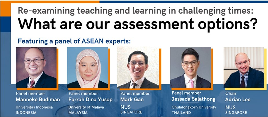 "การสัมมนาออนไลน์ หัวข้อ ""Re-examining Teaching and Learning in Challenging Times: What are our assessment options?"""