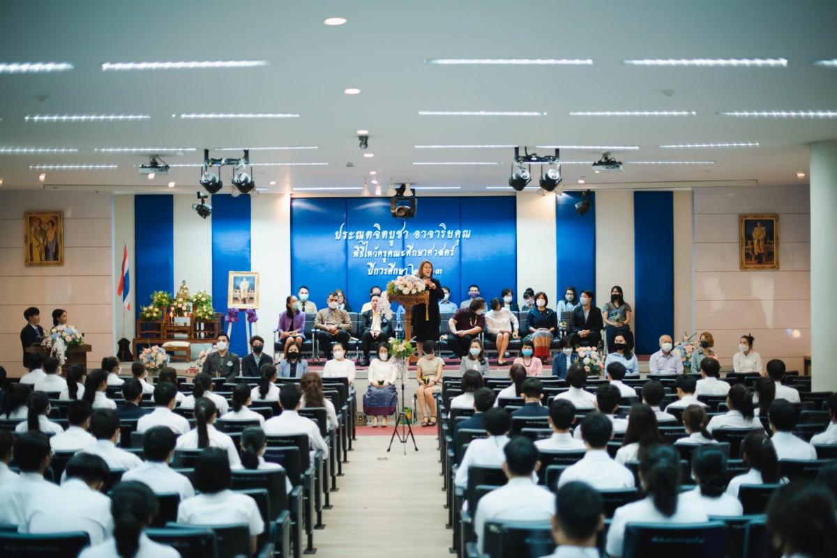 พิธีไหว้ครู คณะศึกษาศาสตร์ มหาวิทยาลัยเชียงใหม่ ประจำปีการศึกษา 2563