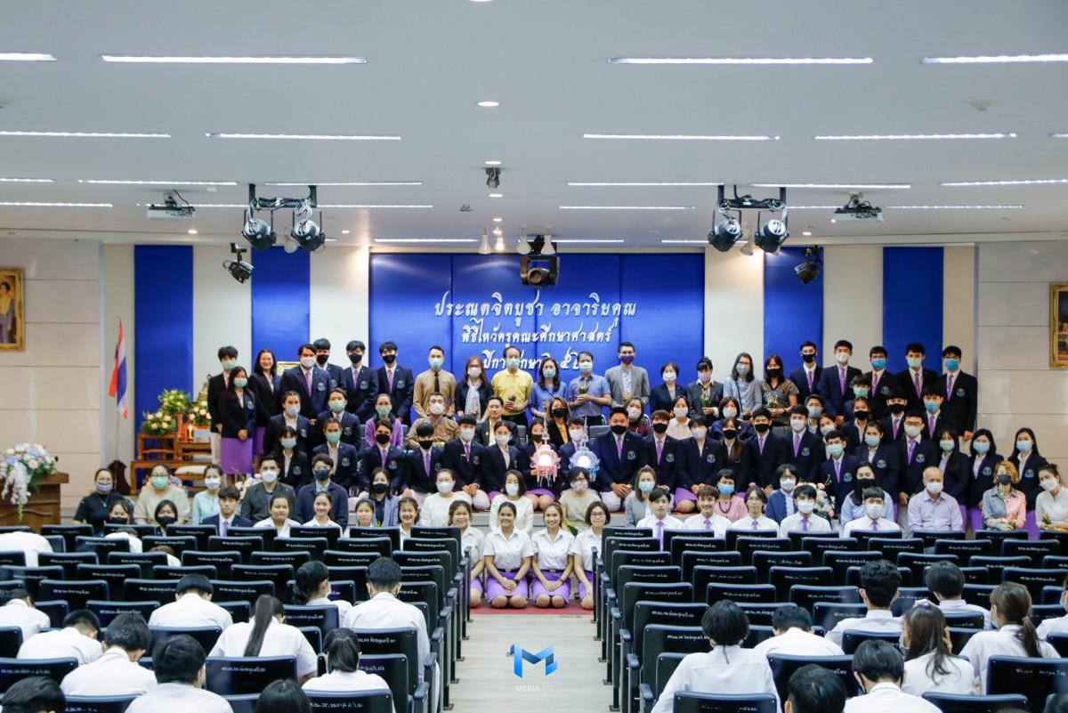 สโมสรนักศึกษาคณะศึกษาศาสตร์  จัดพิธีไหว้ครูคณะศึกษาศาสตร์ มหาวิทยาลัยเชียงใหม่ ประจำปีการศึกษา 2563 { ประณตจิตบูชา อาจาริยคุณ }