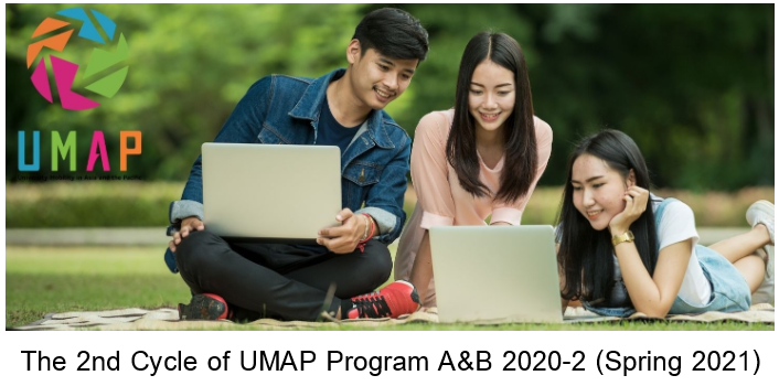 The 2nd Cycle of UMAP Program A&B 2020-2 (Spring 2021)