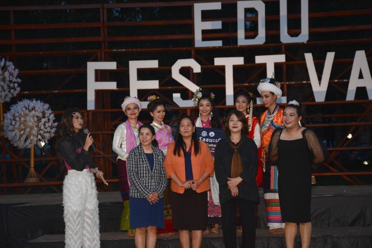 สโมสรนักศึกษาคณะศึกษาศาสตร์ มช. จัดงาน EDU Festival 2020