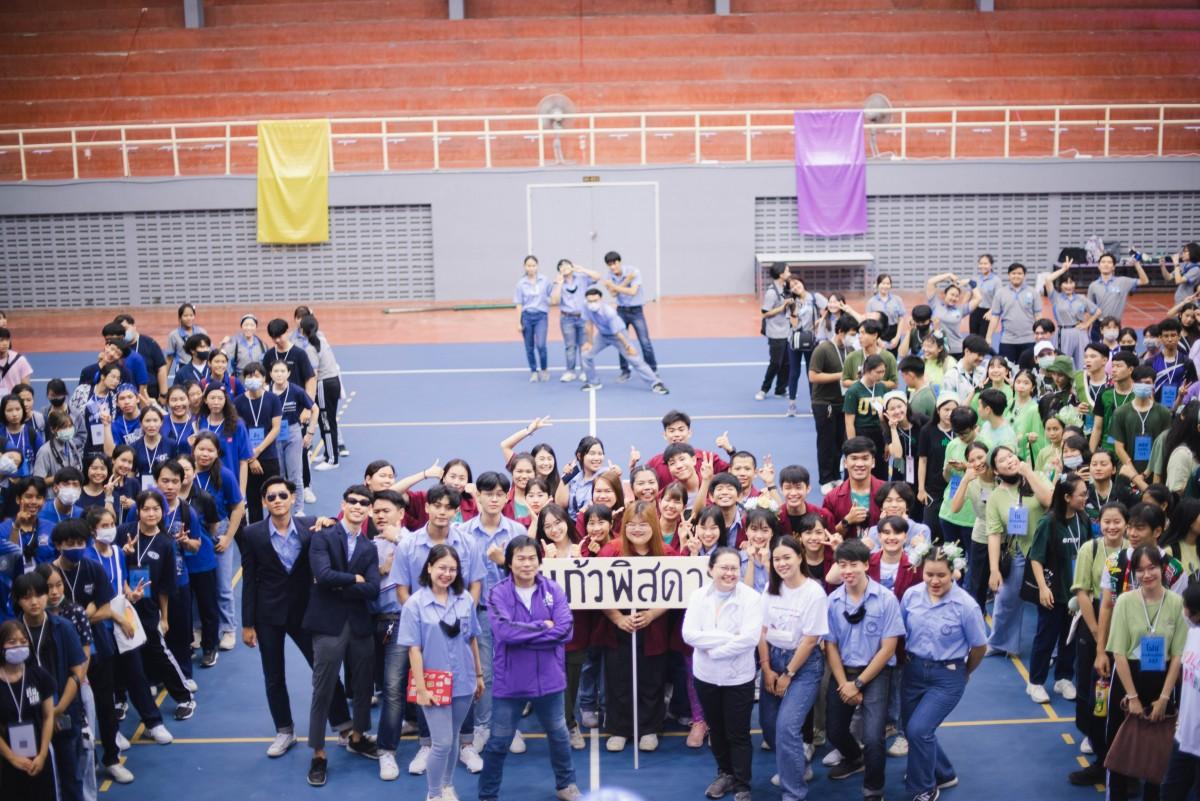 กิจกรรมกีฬาสีสัมพันธ์ นักศึกษาชั้นปีที่ 1 รหัส 63 คณะศึกษาศาสตร์