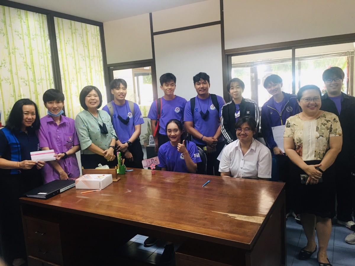 นักศึกษาโครงการทุนปฏิบัติงานนักศึกษา รับค่าตอบแทนการปฏิบัติงาน ครั้งที่ 1 (ปฏิบัติงานเดือนกันยายน 2563)