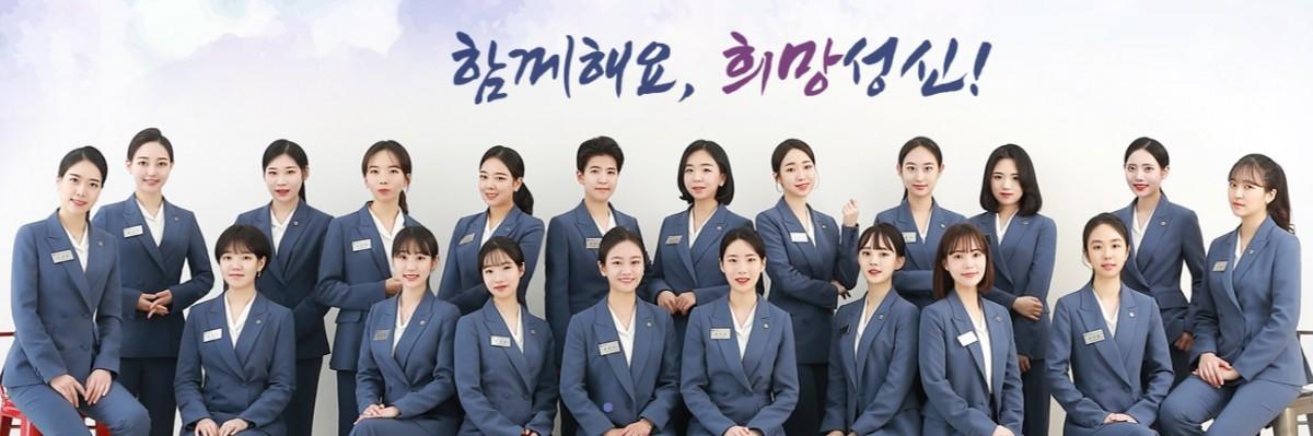 โครงการแลกเปลี่ยนนักศึกษา Sungshin Women's University Spring 2021