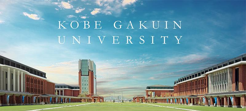 โครงการแลกเปลี่ยนนักศึกษา Kobe Gakuin Spring 2021
