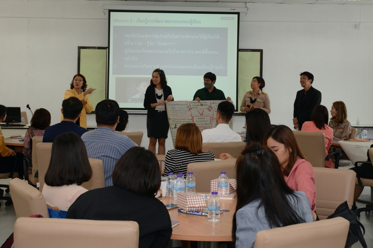 คณะศึกษาศาสตร์ มช. จัดอบรมเชิงปฏิบัติการการประเมินสมรรถนะผู้เรียนสู่การปฏิบัติจริง แก่โรงเรียนทั้ง 16 แห่ง ภายใต้โครงการ U-School mentoring