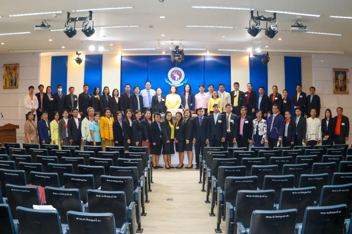 คณะศึกษาศาสตร์ มช. จัดการอบรมพัฒนาข้าราชการครูและบุคลากรทางการศึกษาฯ รุ่นที่ 35